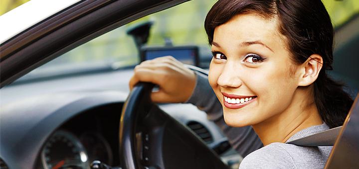 Проходите курсы вождения для женщин у нас